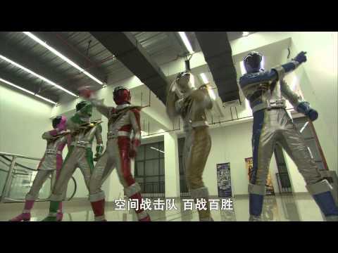 【官方Official】巨神战击队2 第20集 - Giant Saver 2_EP20