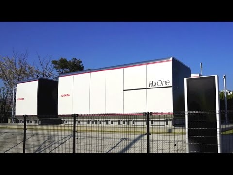 【Toshiba】H2One, an Independent Energy Supply System Utilizing Renewable Energy and Hydrogen