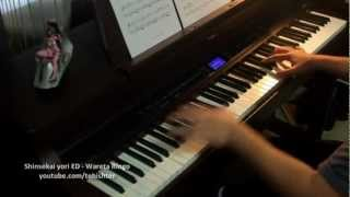 Shinsekai yori ED - Wareta Ringo (Piano Transcription)