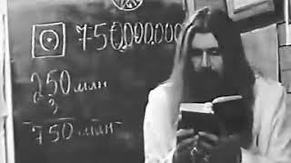 Х'Арийская Арифметика  урок 7 – Вычисление Библейских Событий