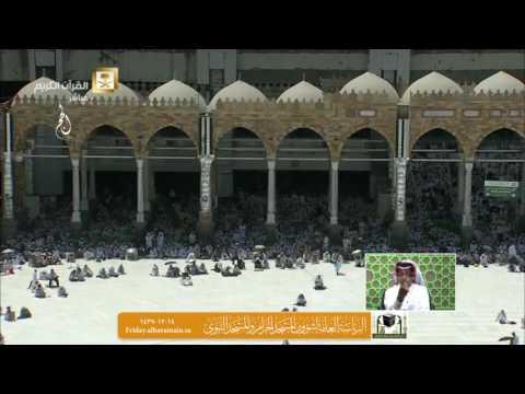 ما هو الحجُّ المبرُور؟ : خطبة الجمعة 14-12-1437 : الشيخ خالد الغامدي