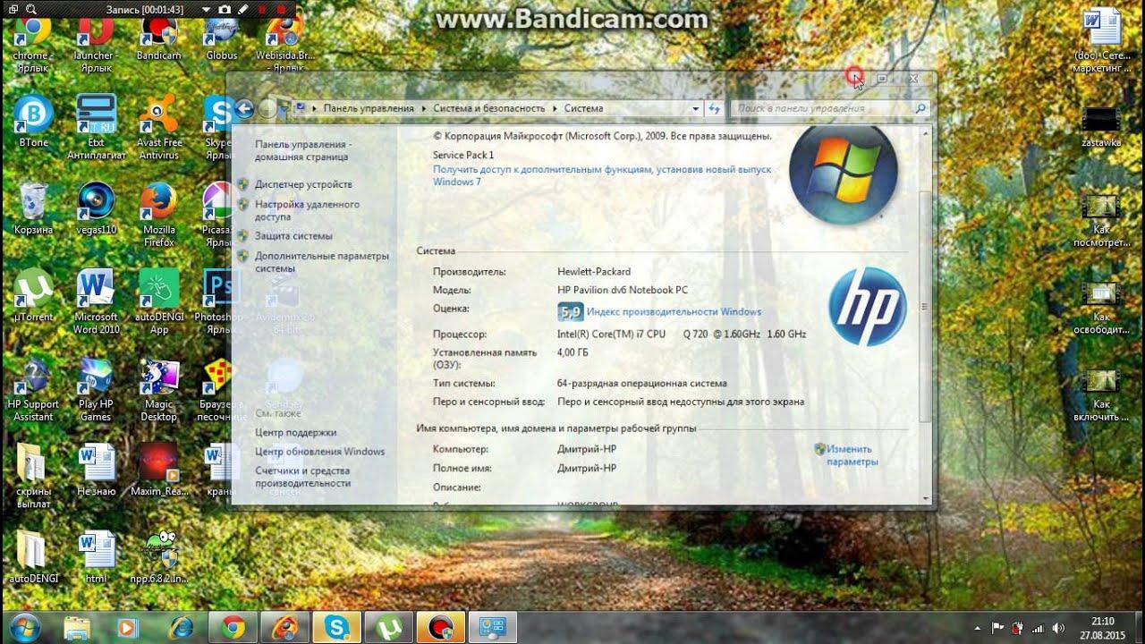 Проверка оперативной памяти windows 7