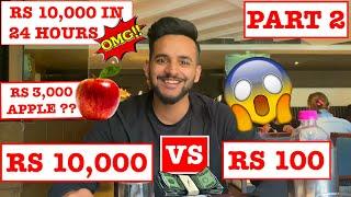 Living on RS10,000 per Day vs Living on RS100 per DAY *PART 2*