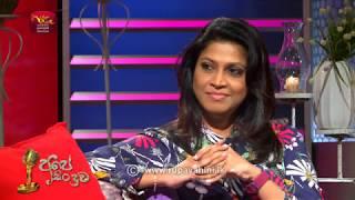 2020-05-13 | අපේ සිංදුව | Ape Sinduwa | Programme 5 | Rupavahini Thumbnail
