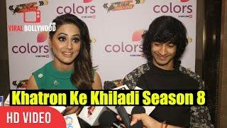Hina Khan And Shantanu Maheshwari Speech At Khatron Ke Khiladi Season 8 Launch | Viralbollywood