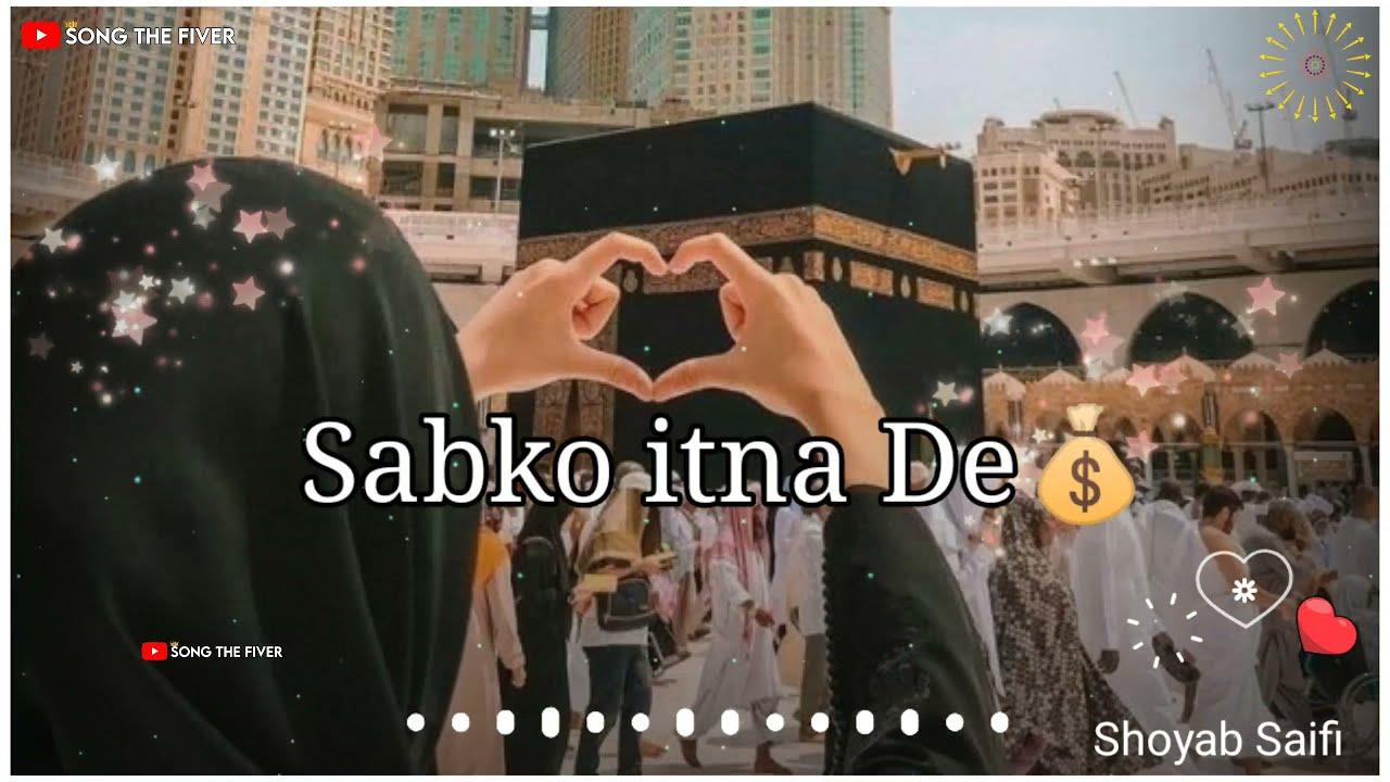 💓🥀 Beautiful Islamic status 2021🕋 Jumma mubarak whatsapp status 2021🌹|Jumma mubarak status | #Shorts