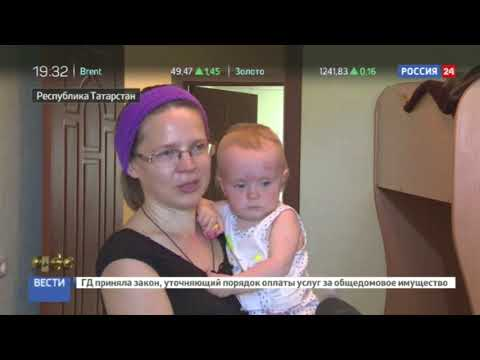 Александр Ремига расселил аварийное жилье в Орле