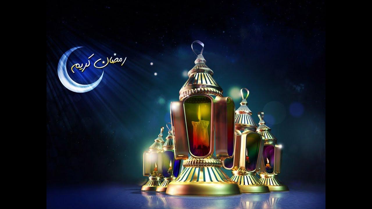 نتيجة بحث الصور عن اجمل صور عن رمضان