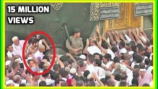 ✔ Hajj (This Year) 🕋 Struggle to Touch Hajr e Aswad Black Stone Hajar Makkah Live