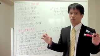 高校倫理67 サルトル 医学部合格者が教える受験勉強法→ http://www.in...