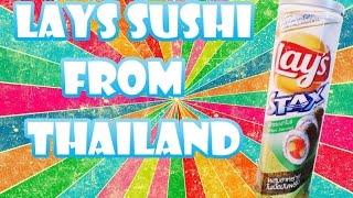 Посылка #26 [Чипсы lays со вкусом суши из Тайланда!!!]