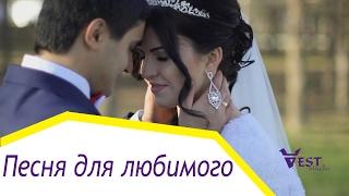 Свадьба в Волгограде. Невеста поет. Очень красиво!