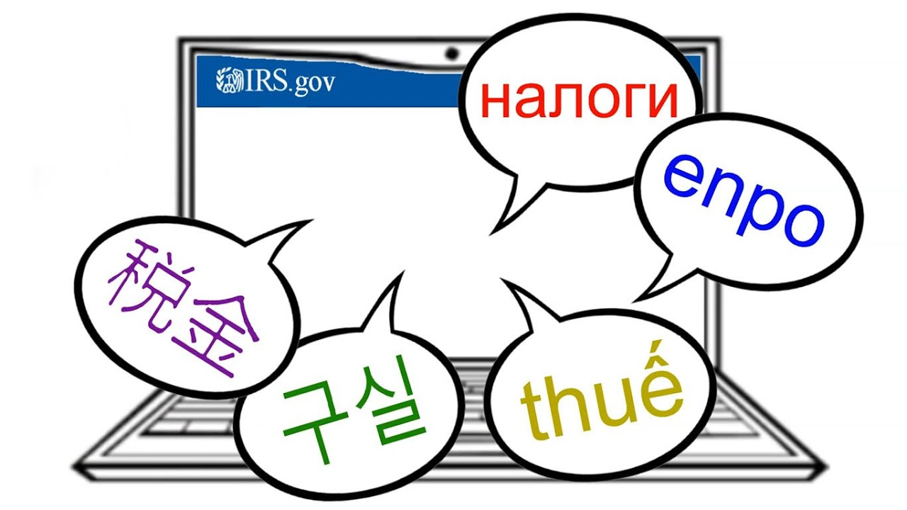 Download Multilingual Resources on IRS.gov