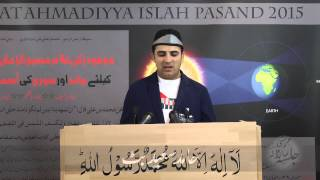 Video Nazam of Hamid Syed Butt on August 9th 2015 download MP3, 3GP, MP4, WEBM, AVI, FLV Agustus 2018