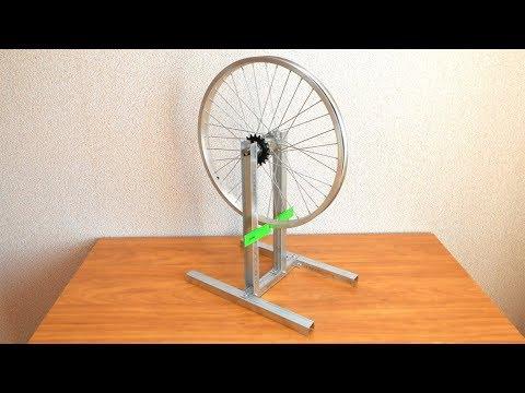 Правка велосипедного колеса своими руками