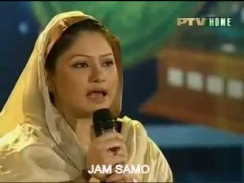 Sahib Teri Bandi Haan by Hina Nasrullah