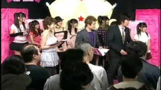 ヌキ天のネギッコ第3週目です。2009年2月4日放送。曲は「Falling Stars...