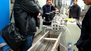 PVC Seals Prouction Line