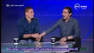 الحريف - محمد بركات يفاجئ سعد سمير على الهواء وفاصل من الكوميديا والضحك الهيستيري