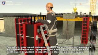 видео Ограждение строительной площадки: виды и требования