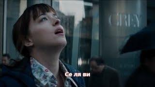 Смотреть клип Эдуард Хуснутдинов - Се Ля Ви