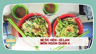 Mì Ốc Hến Dì Lan - Ngô Văn Sở | Quận 4 - Ẩm Thực Đường Phố - Vietnamese Street Food