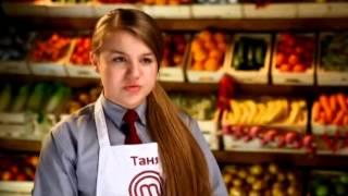 МастерШеф Дети по СТС (5 серия 1 сезон)
