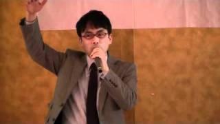 1/4 【上念司】『日本を滅ぼす売国経済論の正体』 thumbnail