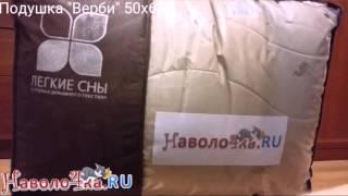 видео Одеяла из шерсти верблюда мягкие и легкие