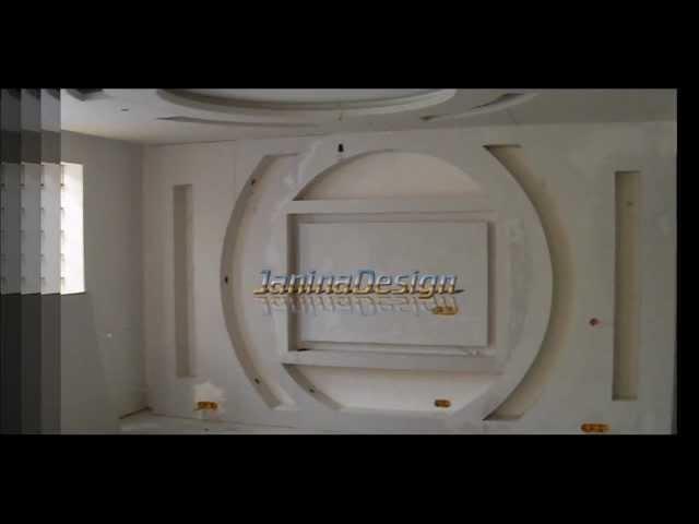 Design interior Living - gips carton (rigips) JaninaDesign