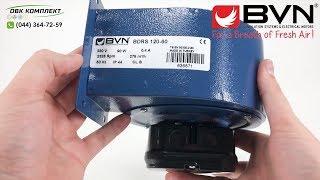 Centrifugal fan BVN BDRS 120 60 BAHCIVAN