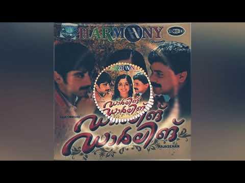 Pranaya sougandhikangal - Darling Darling   audio song  crystal clear clarity