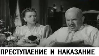 Преступление и наказание 1940 (Фильм преступление и наказание смотреть онлайн)