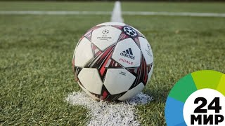 Футболисты начнут ближайшие матчи ЧР с минуты молчания в память о погибших в Керчи - МИР 24