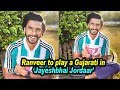 "Ranveer to play a Gujarati in ""Jayeshbhai Jordaar"""