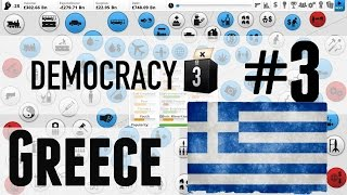 Democracy 3: Greek Debt Crisis - 3