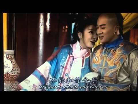 HZGG Dang - vicki zhaowei & alec su, ruby lin - zhoujie (當 - 趙薇, 蘇有朋, 林心如, 周杰 )