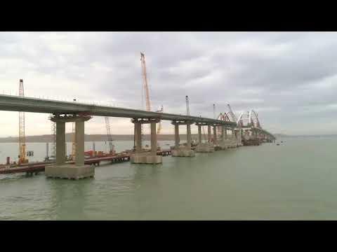Крымский мост - Газманов