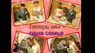 Льняная свадьба. Нашей семье 4 года)