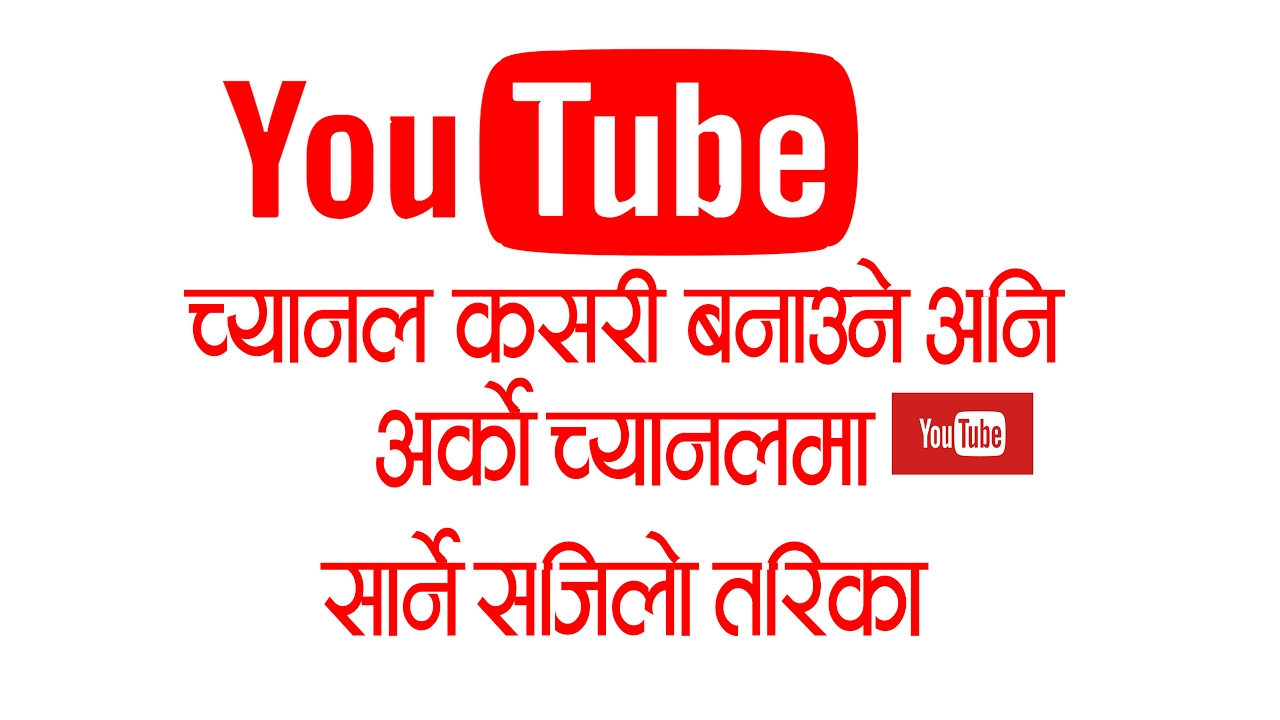 Red tube nepal