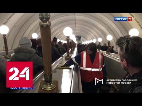 Действуют на опережение: как власти Москвы борются с коронавирусом - Россия 24