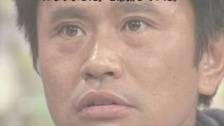 関連動画 [Chad Thomas]松本人志、父の弔問で「浜田めっちゃ泣いてた」...