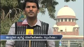 Asianet News Time 30,November 2012 Part 1
