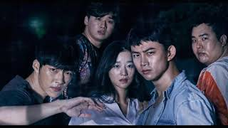 K-Drama Save Me Various Artists : Promise