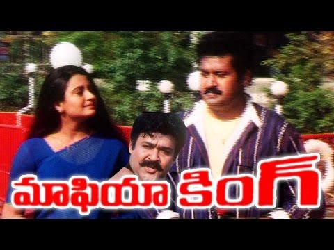 Mafia King Telugu Full Movie | Super Star...