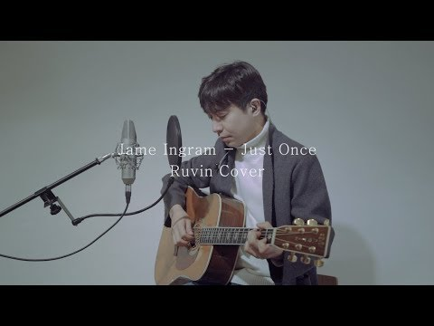 James Ingram - Just Once ( Ruvin Cover )