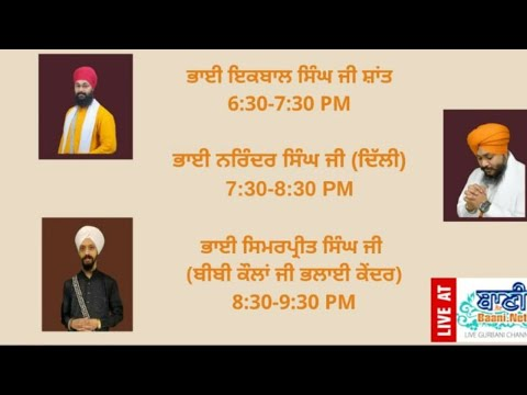 Live-Now-Gurmat-Kirtan-Samagam-From-G-Nanak-Piao-Sahib-Delhi-20-Dec-2020