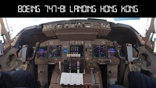 boeing 747 8 lufthansa cockpit   landing in hong kong