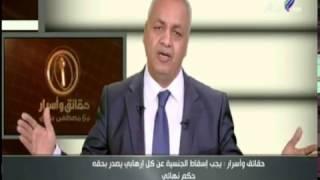 بالفيديو..مصطفى بكري يطالب بإسقاط الجنسية عن الإرهابيين