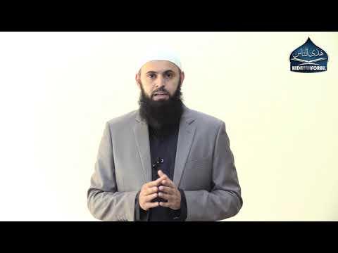 10 Muharram Ke Rozay Ki Fazilat - Taimoor Ahmed